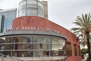 Japanese_american_museum_4